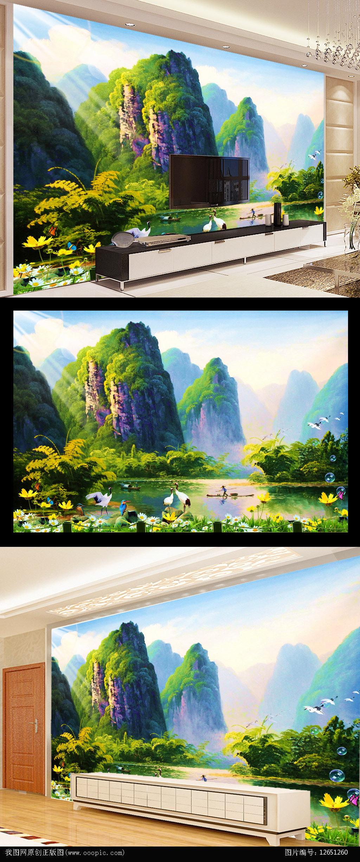 温馨唯美山水画客厅电视背景墙装饰画