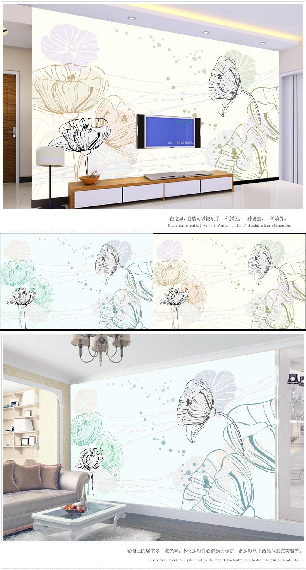 抽象线条手绘花卉花朵电视背景墙装饰画