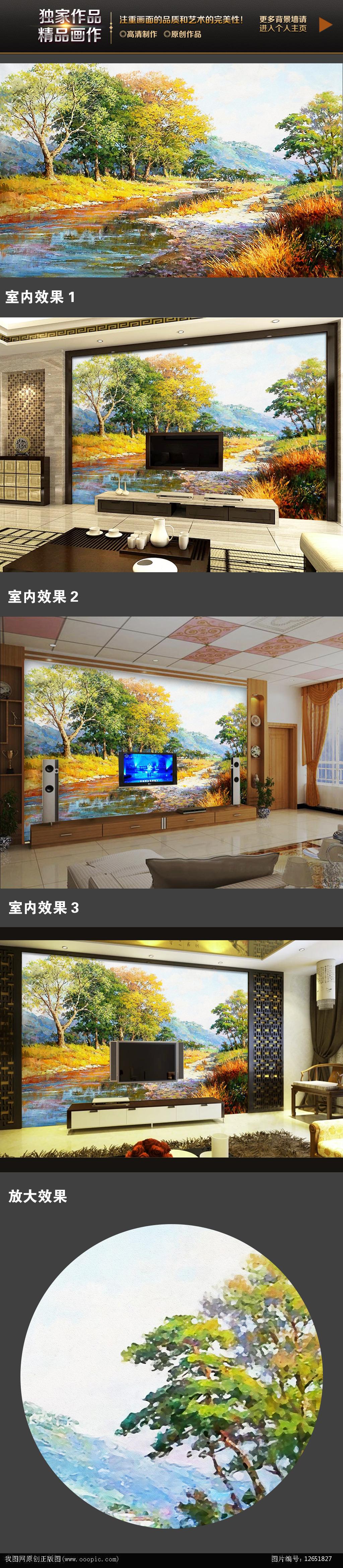 河流树木风景油画高清图片下载(图片编号12651827)