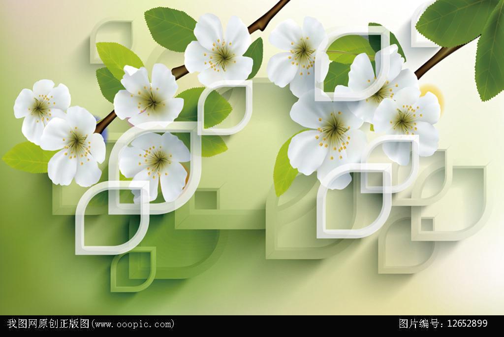 花朵桃花背景墙立体3d