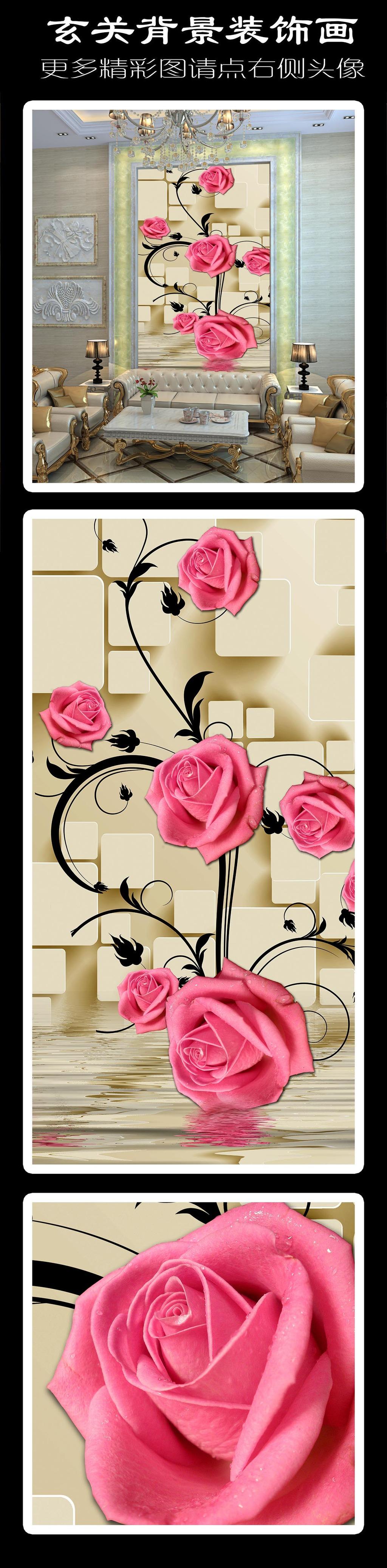高清水中倒影玫瑰花玄关背景装饰画