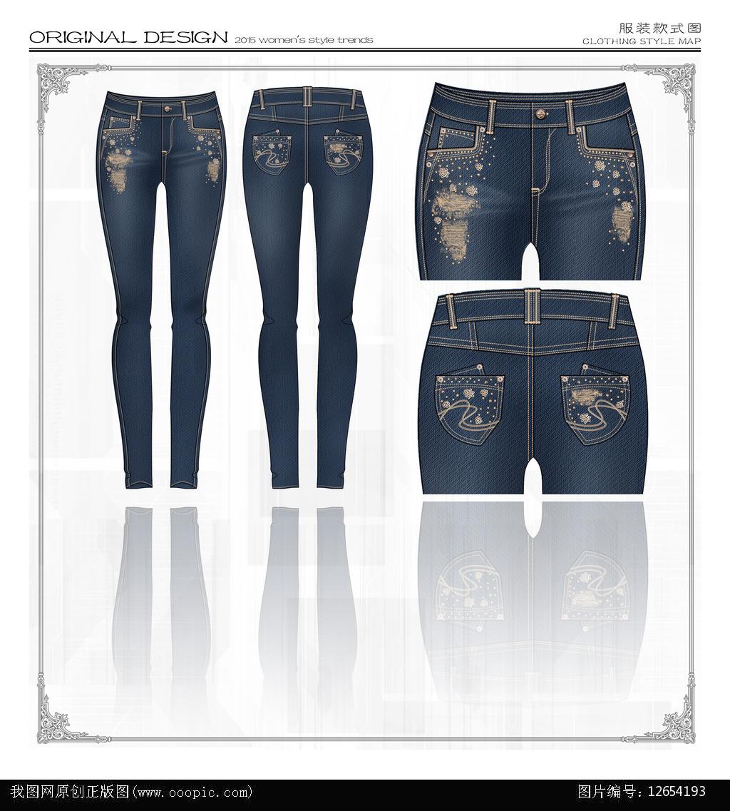 服装牛仔裤设计