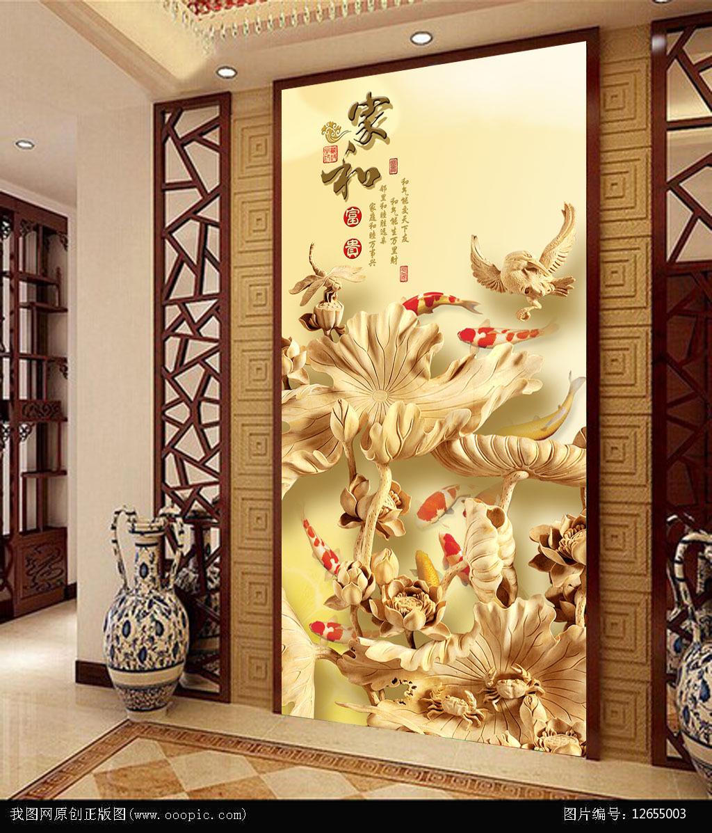 家和富贵水牡丹木雕三联装饰画无框画