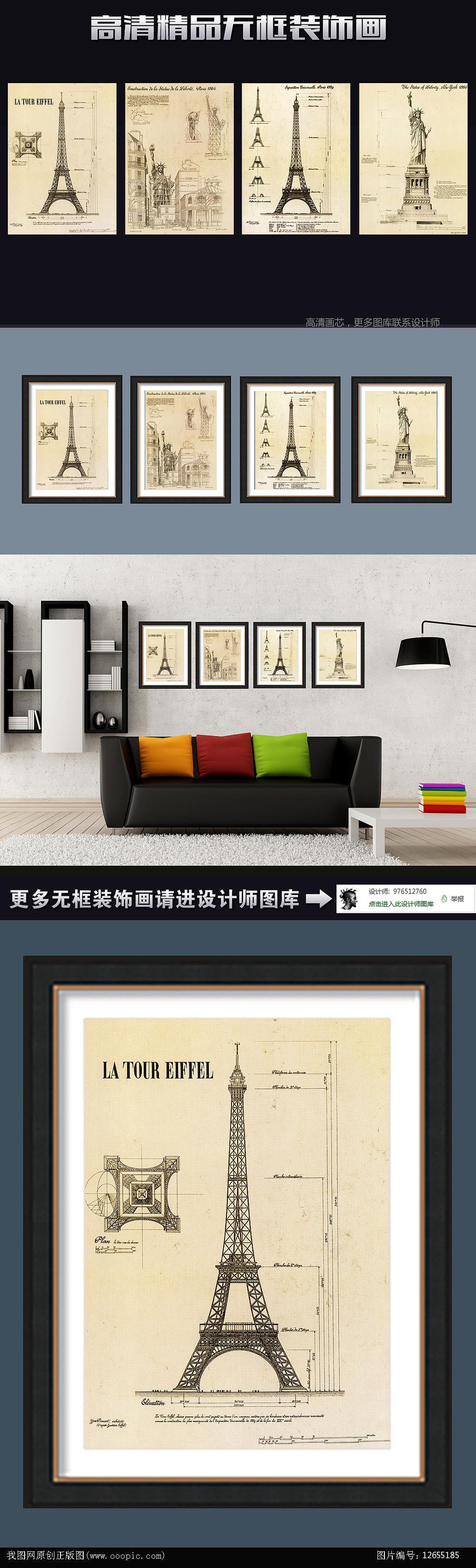 手绘黑白线稿欧式建筑装饰画