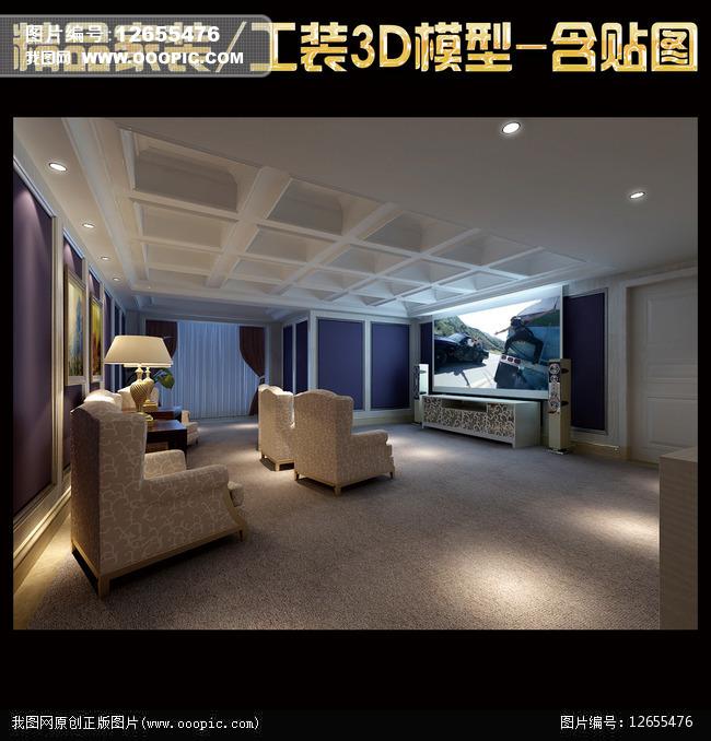 欧式简约会议室工装3d模型