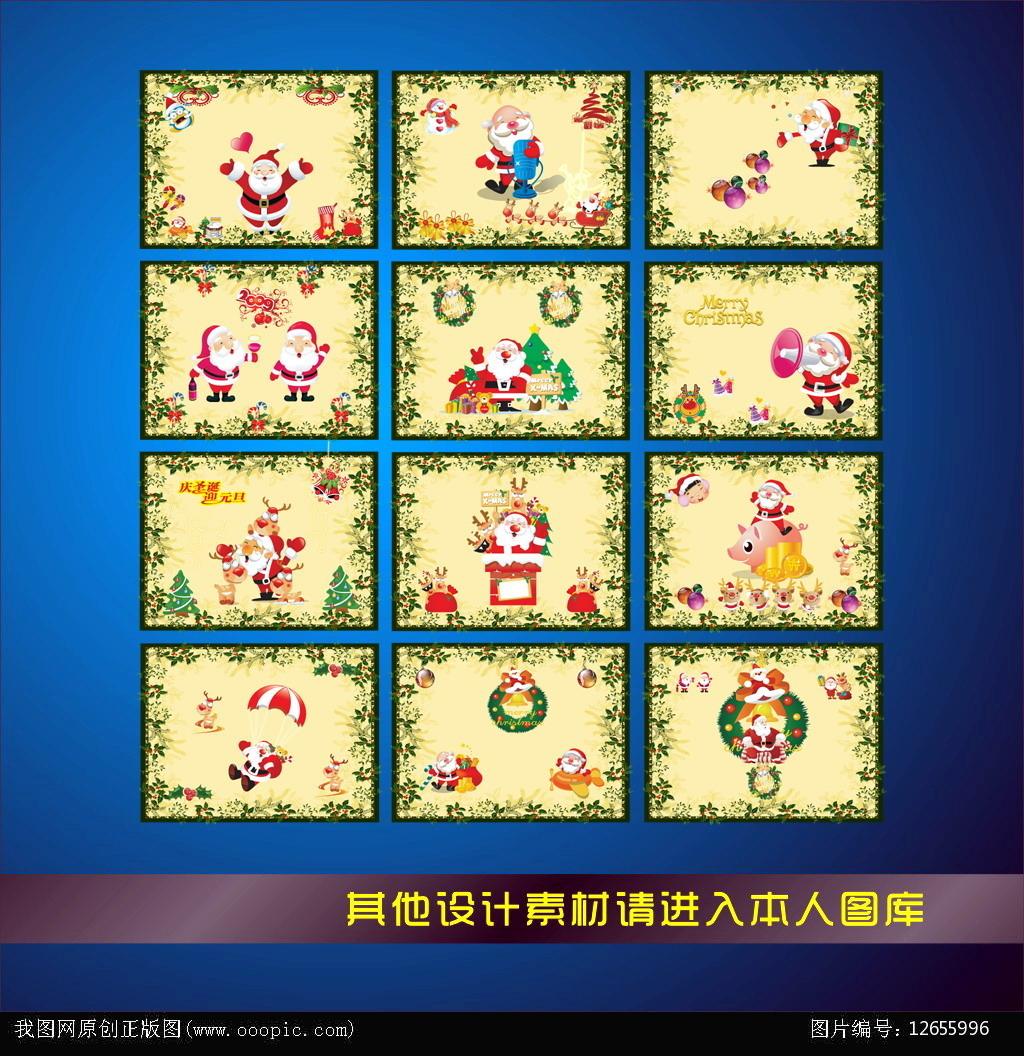 新年明信片设计模板