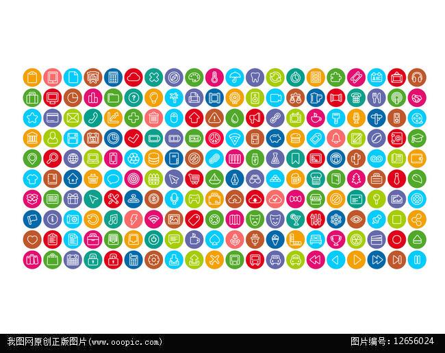 手绘极简线条网页ui矢量图标