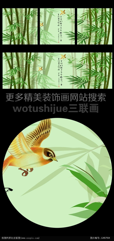手绘竹林中国风无框画