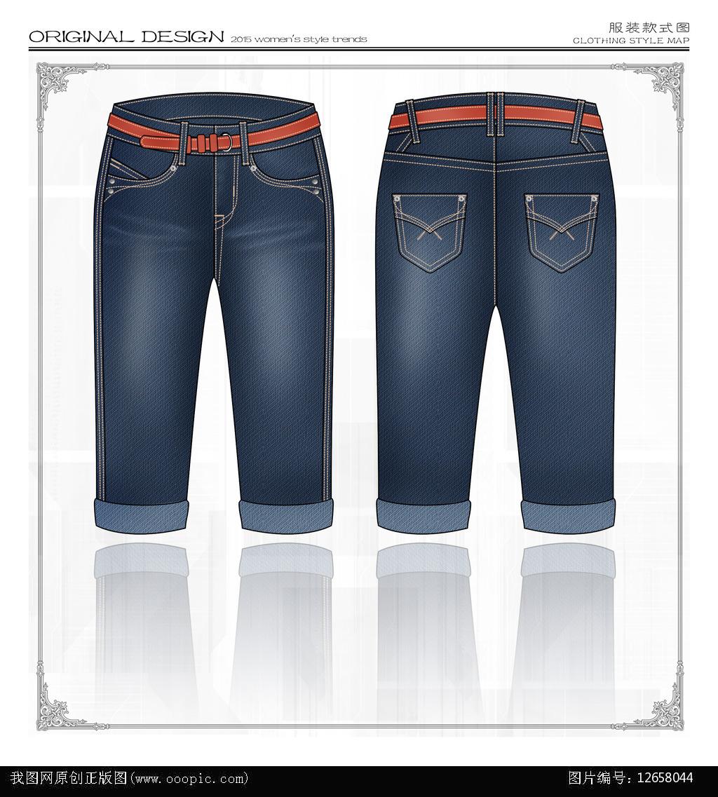 牛仔裤时装画手绘