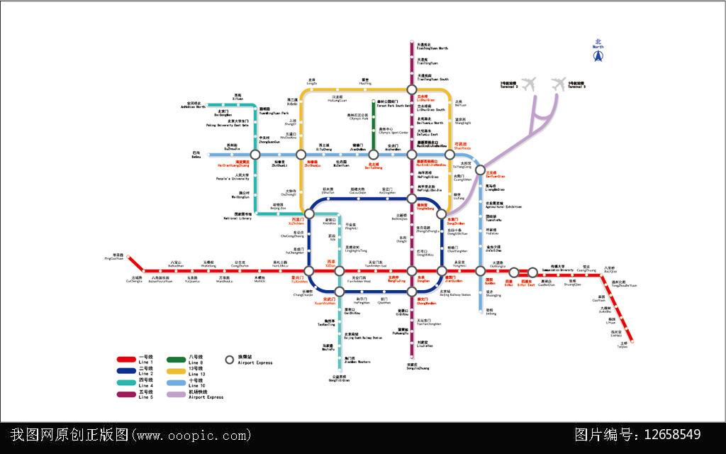 上海地铁 最新线路图 北京地铁线路图