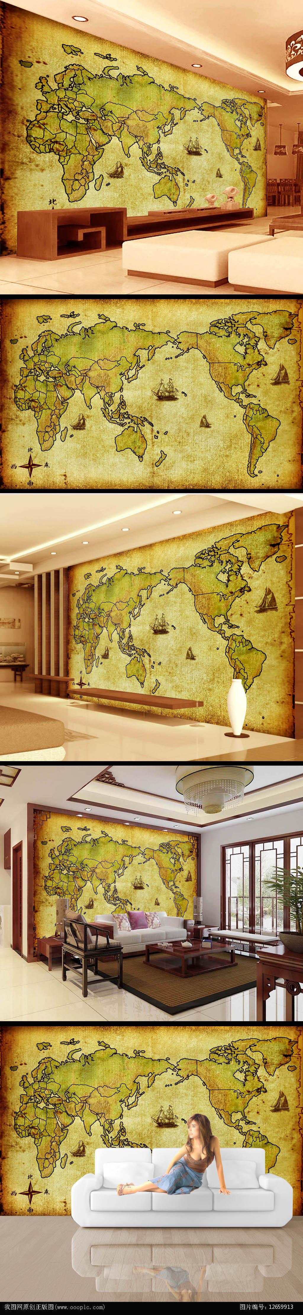 陈旧牛皮纸世界地图电视墙设计