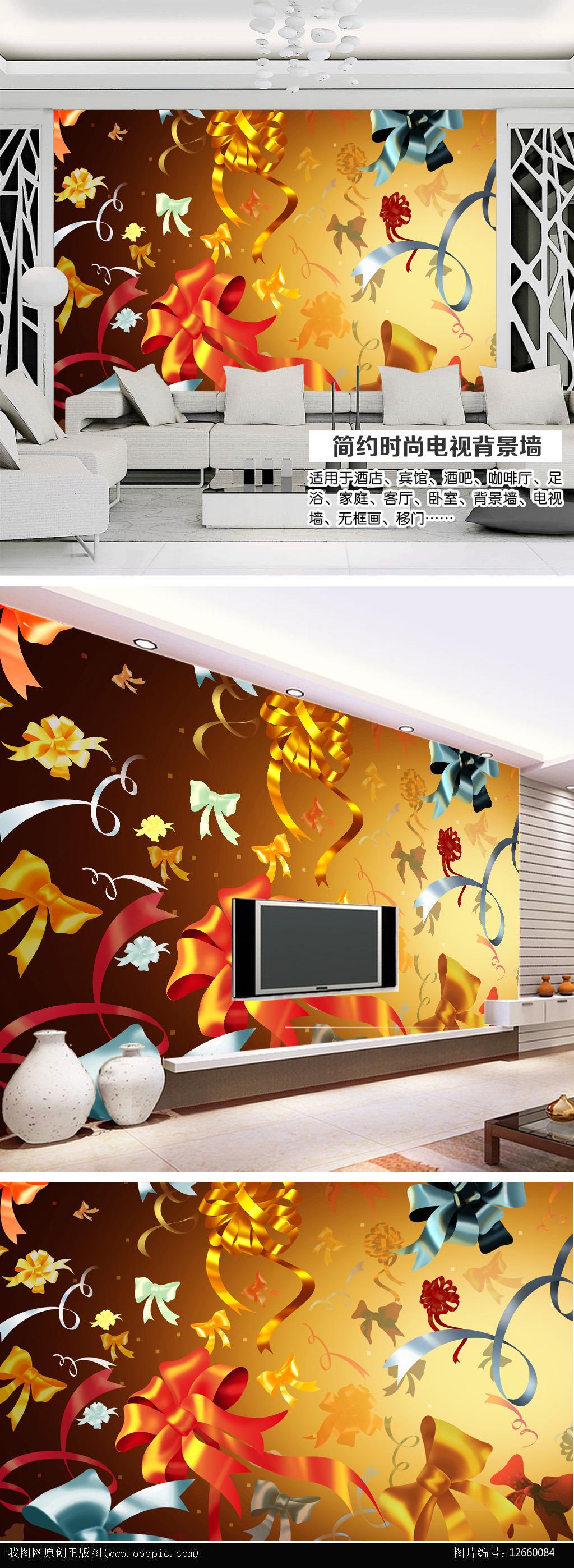 蝴蝶结丝带创意电视背景墙