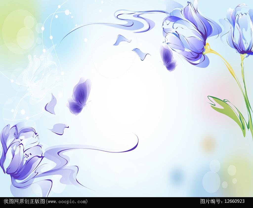 3d蓝色梦幻郁金香电视背景墙墙画墙纸壁纸
