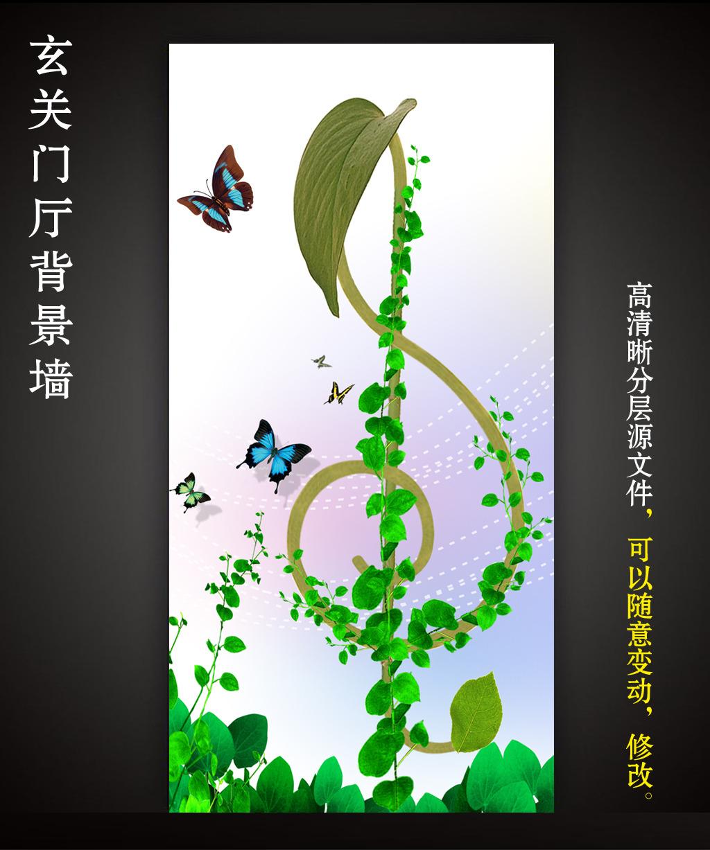 音乐音符川田树叶蝴蝶梦幻玄关壁画
