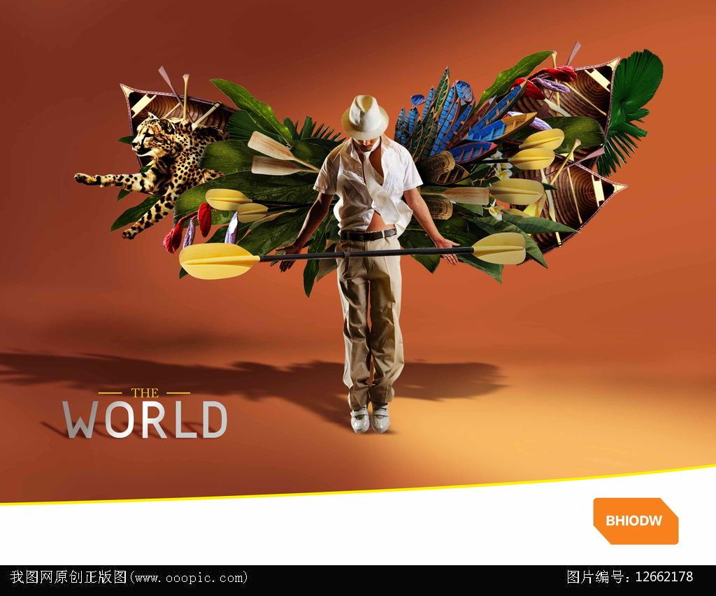 人物创意翅膀飞翔海报设计1