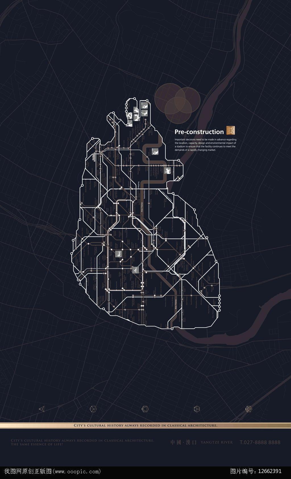创意地图心脏城市中心海报设计图片