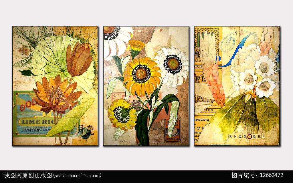 欧式抽象简约现代瓶中花装饰画高
