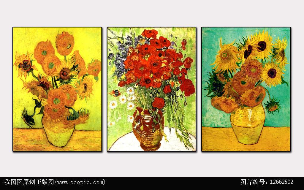 欧式花卉装饰画高清图片下载 图