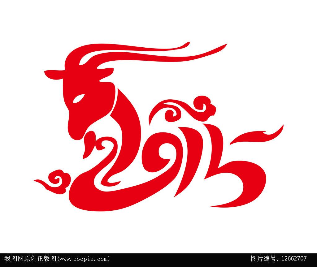 logo logo 标志 剪纸 设计 矢量 矢量图 素材 图标 1024_863