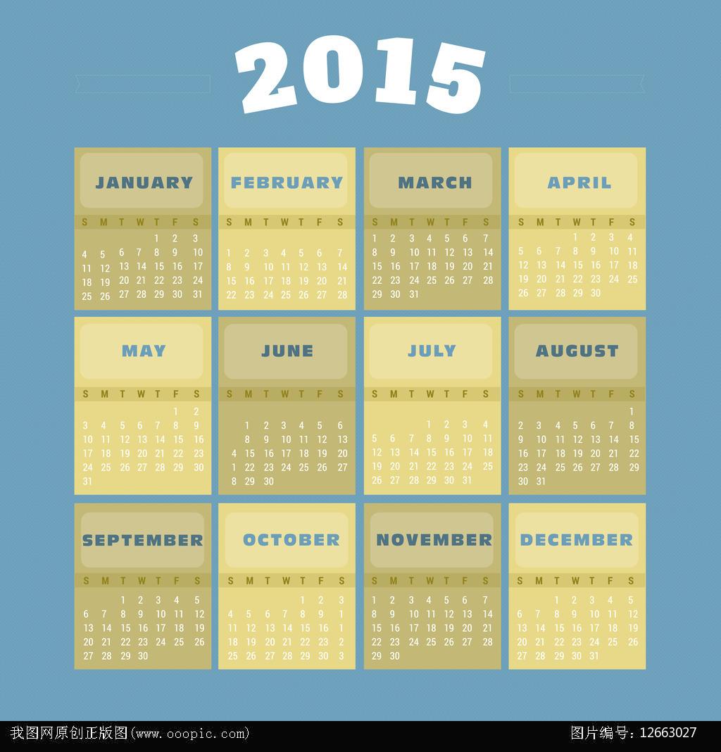 2015年日历挂历设计图片