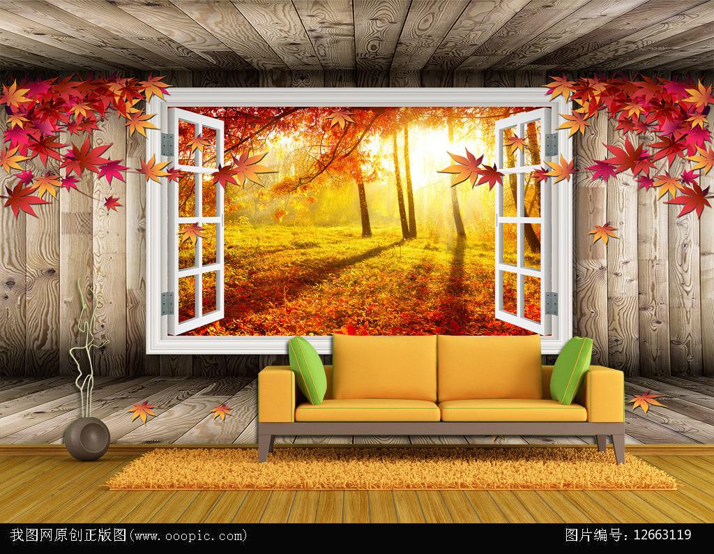 木框枫叶3d电视背景墙壁画