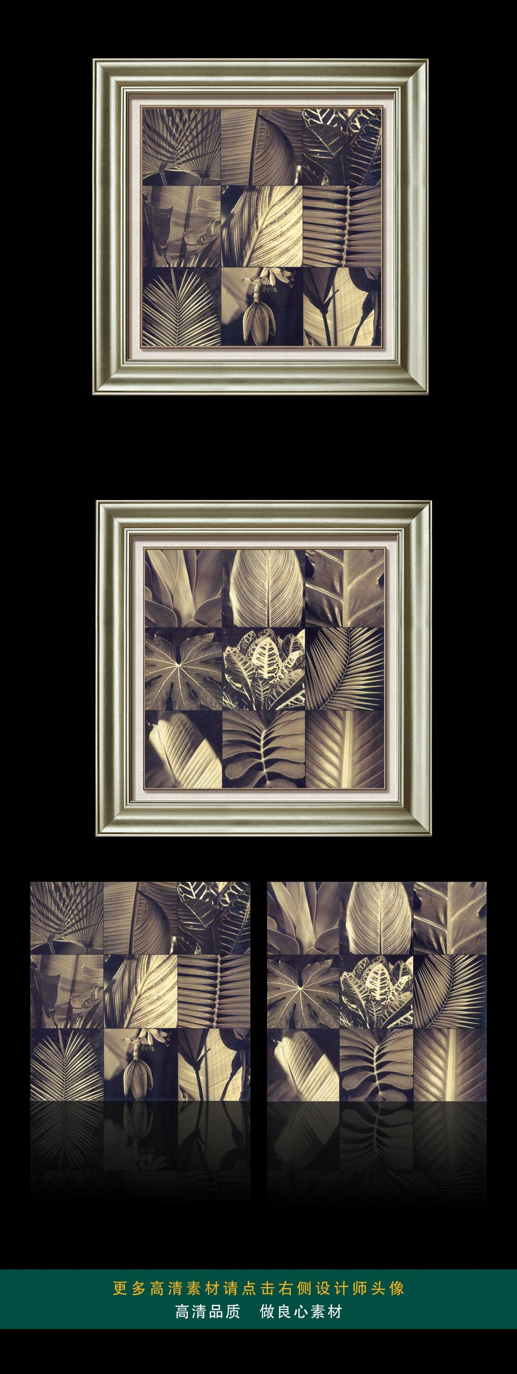 黑白映像植物花卉风景装饰画
