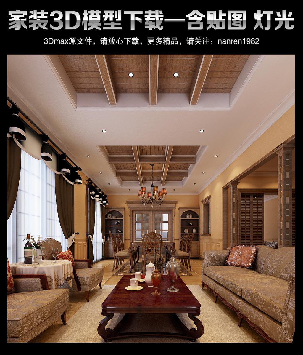室内设计3d模型图片
