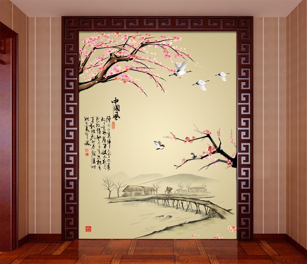 中国风山水梅花仙鹤古典玄关背景墙