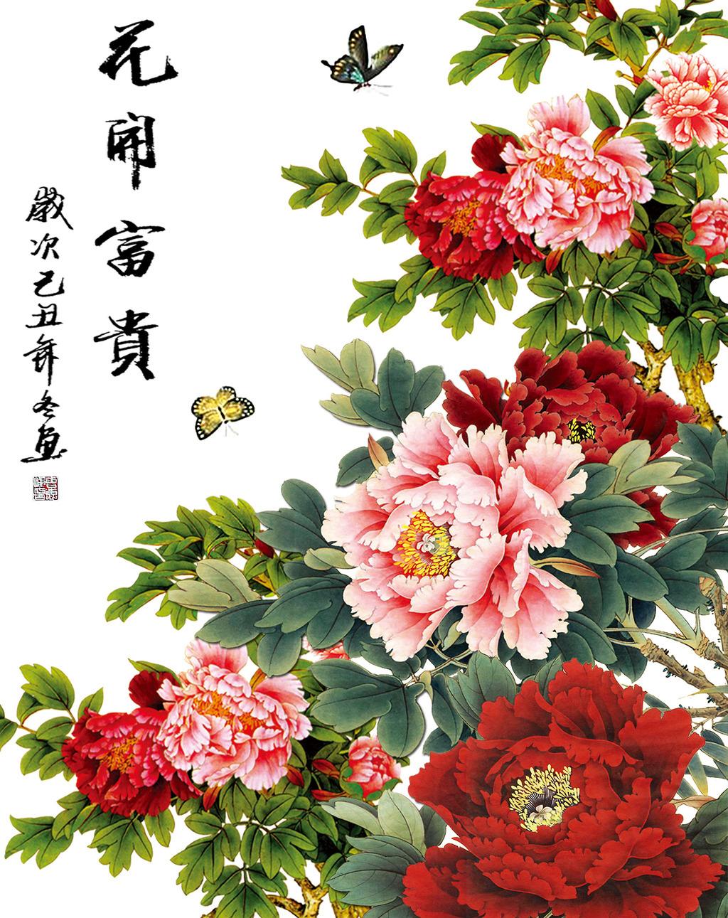 装饰画_花开富贵牡丹40226图片