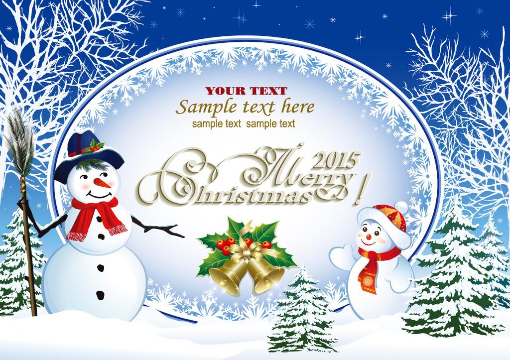 圣诞节新年商场超市促销活动吊旗插画海报c