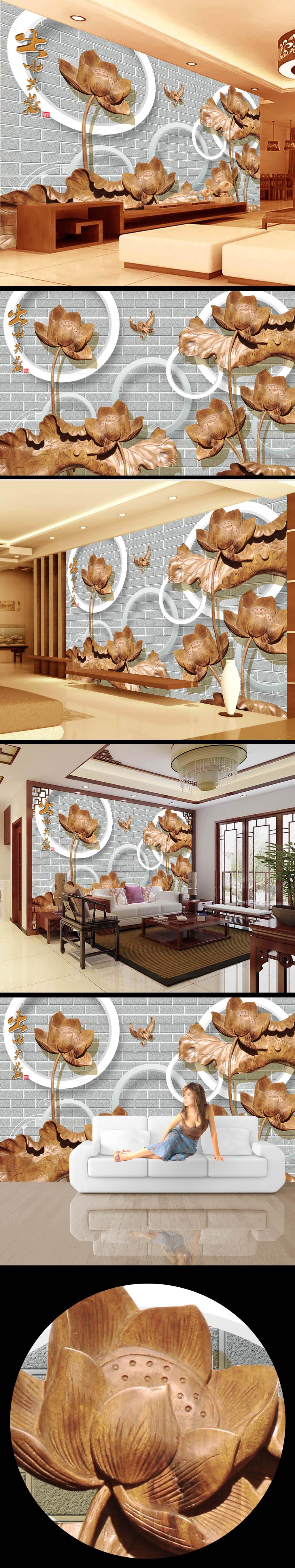 荷花 荷叶 木雕 电视墙 国画 中国画 3d立体 电视背景墙设计 沙发