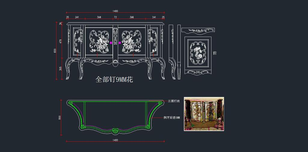 室内设计 cad图库 家具cad图纸 > 欧式玄关柜cad下载  下一张&g