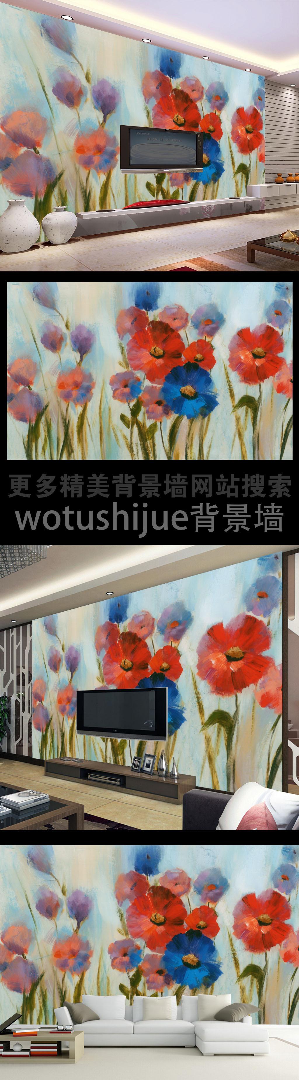背景墙 简约背景墙 手绘花朵 油画背景墙 花朵 抽象花朵 油画装饰画