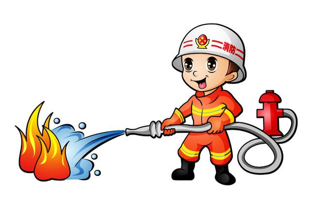 消防卡通 人物 就要健康网