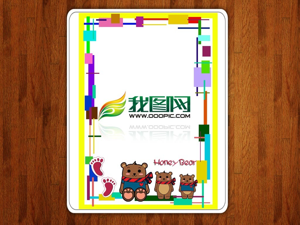 幼儿园成长档案手册封面内页模版素材下载模板下载