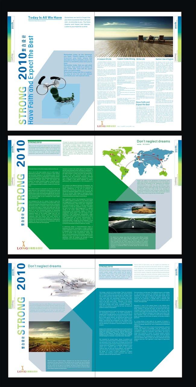 平面设计 画册设计 其它画册设计 > 国外宣传册排版  下一张>