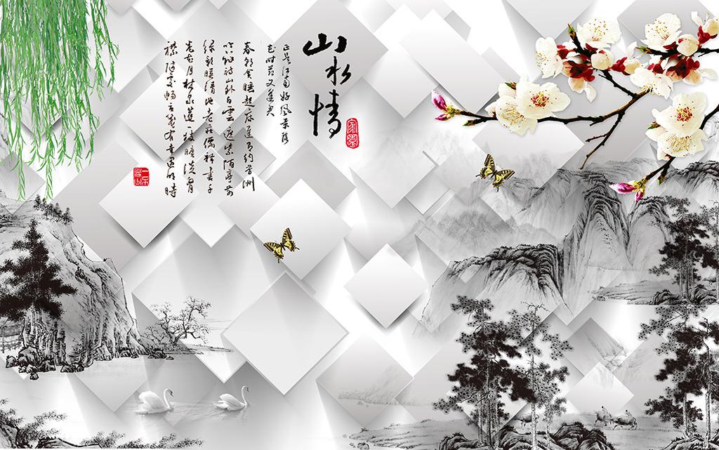 山峰 手绘3d