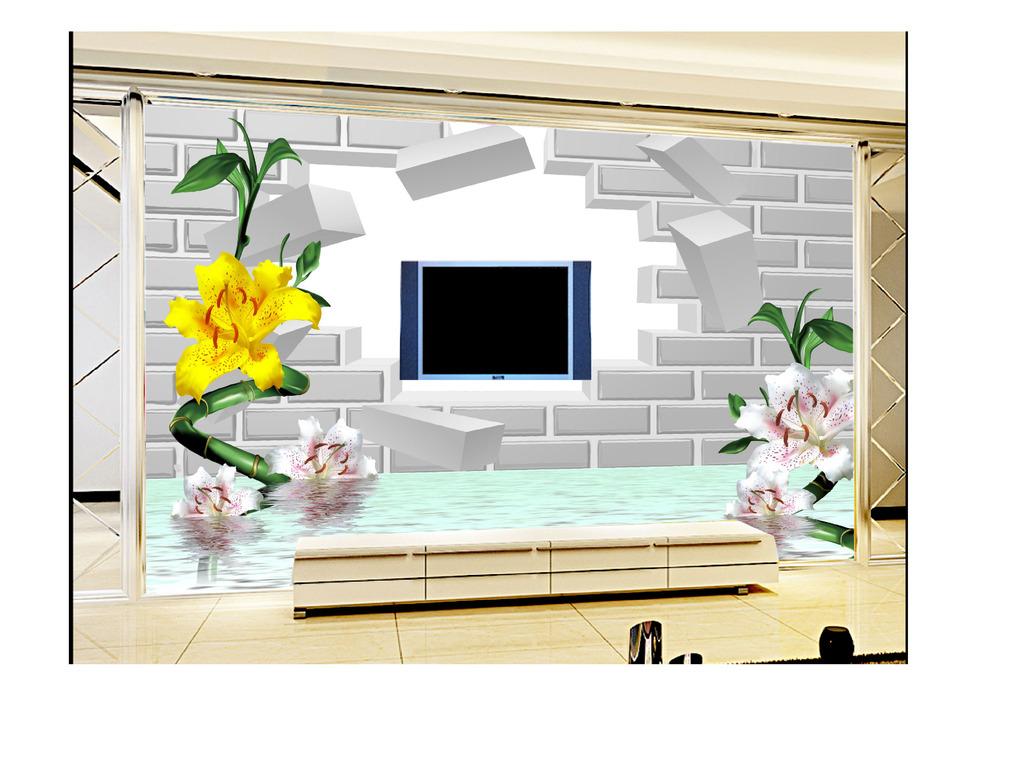 3d百合花背景墙模版