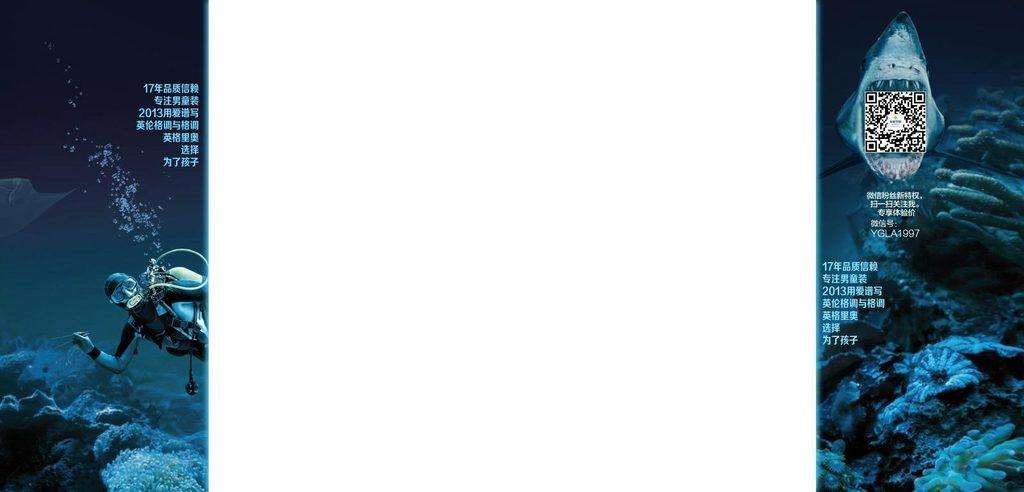 淘宝店铺 全屏背景 图《2015 淘宝 页头 背景 图《简约大气-淘宝全屏页