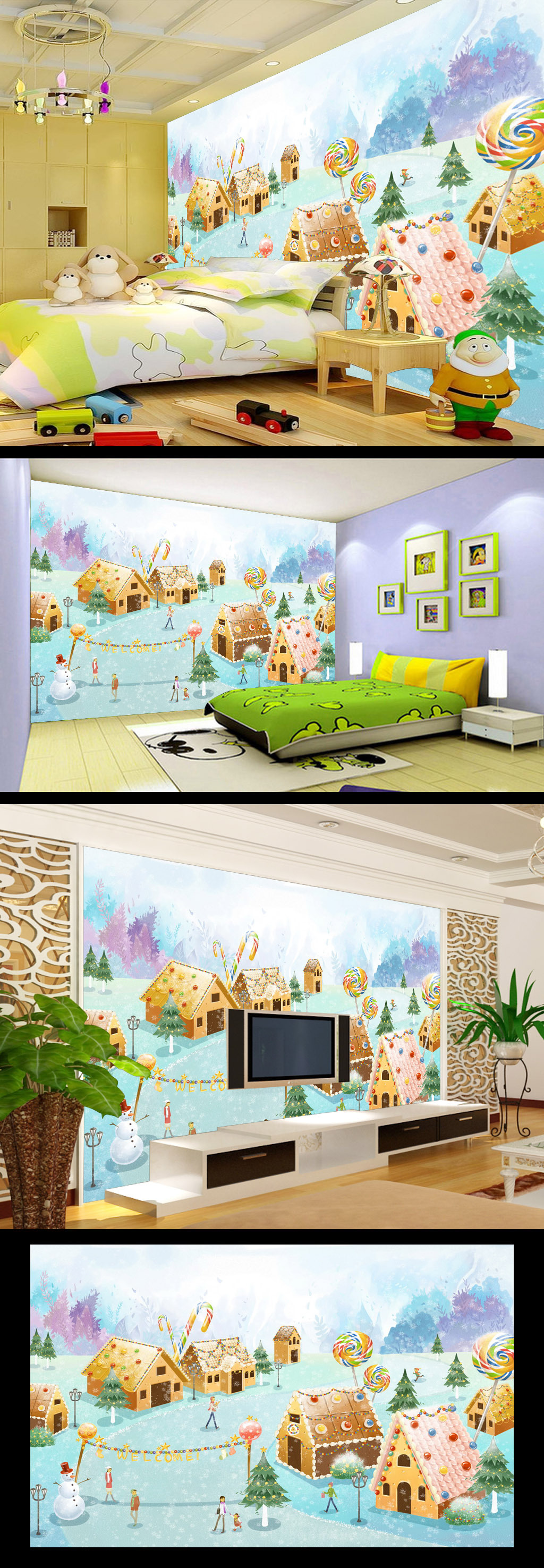 时尚浪漫卡通动漫儿童房间风景画墙贴
