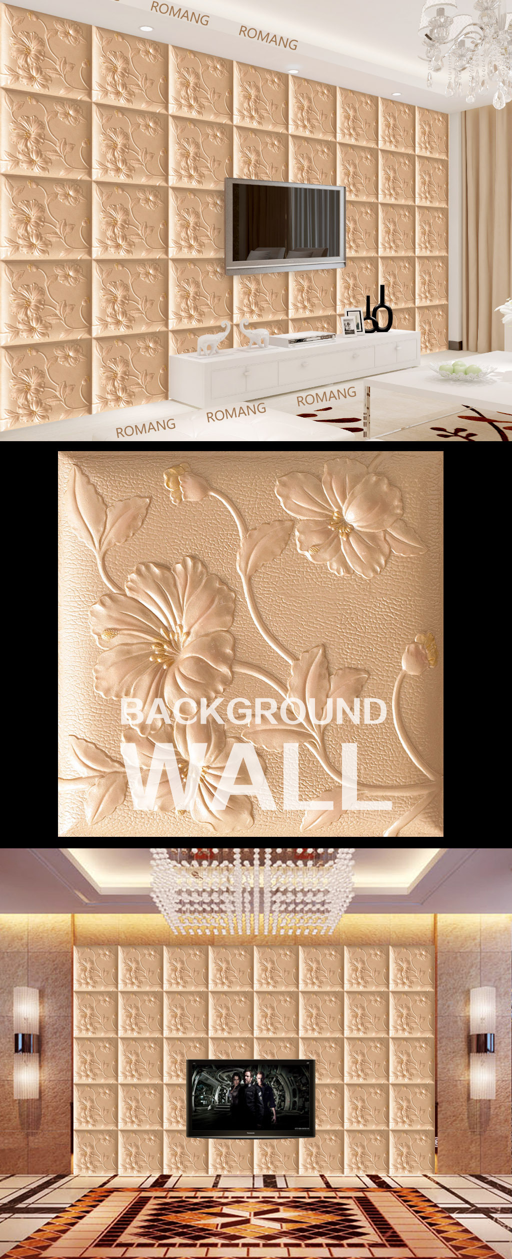 高档欧式花纹砂岩拼花浮雕壁画电视背景墙