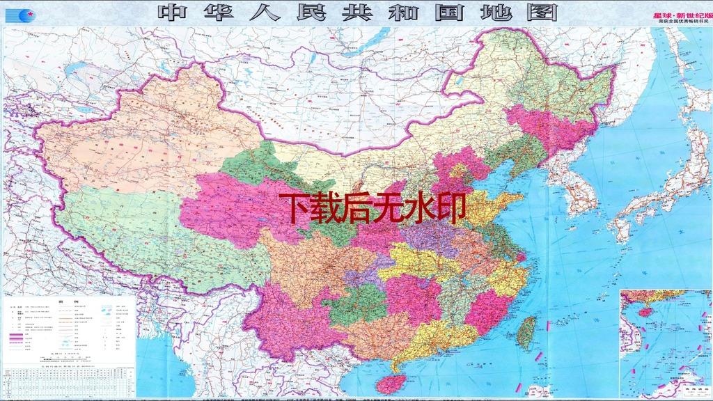 高清中国地图模板下载(图片编号:12688046)