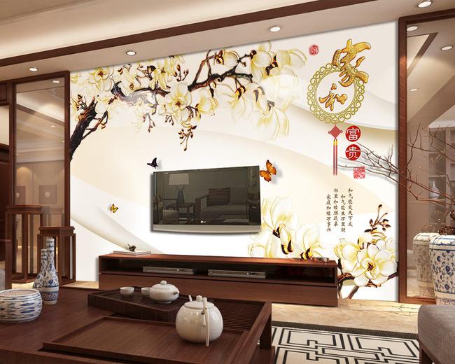 彩雕玉兰中式电视背景墙壁画