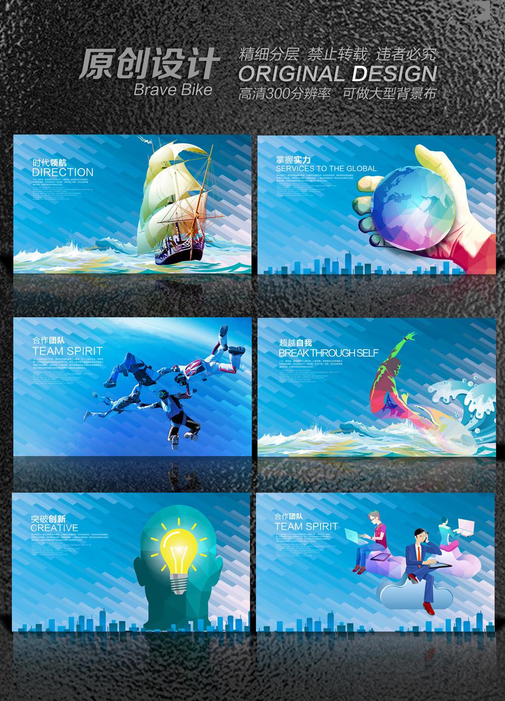 手绘水彩风整套企业文化