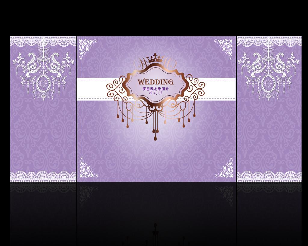紫色欧式婚礼背景喷绘设计