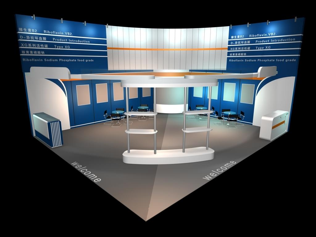 蓝色开放式展厅图片