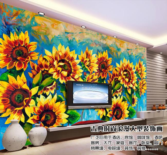 客厅背景墙 室内背景墙