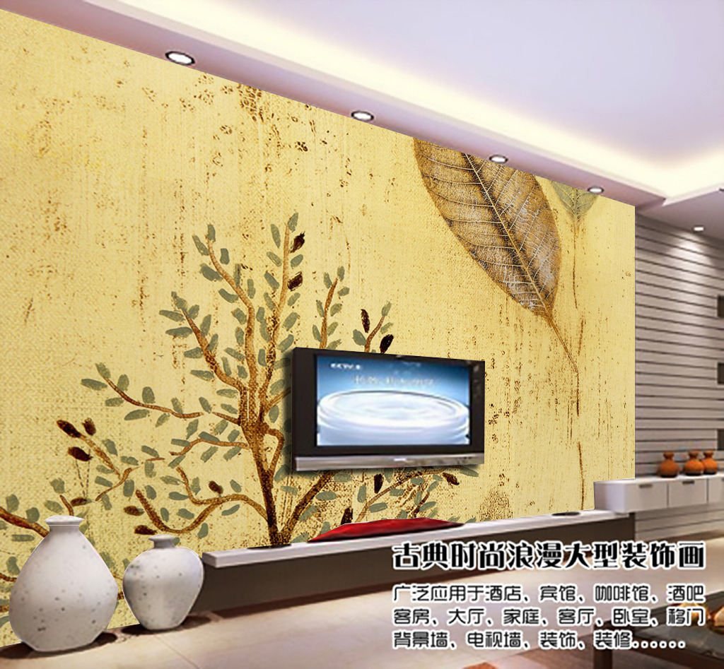 手绘花卉电视背景墙壁画