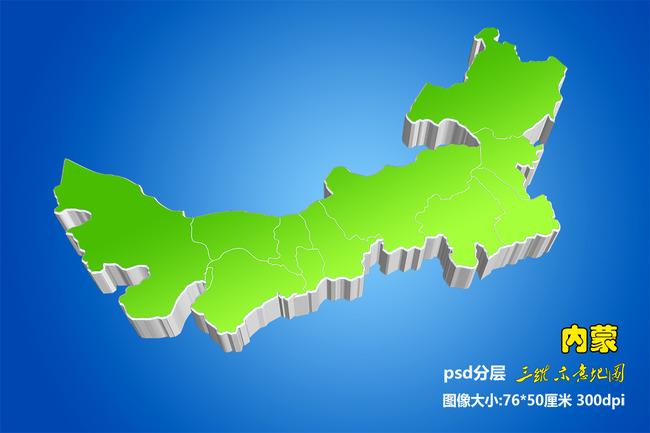 绿色内蒙古地图