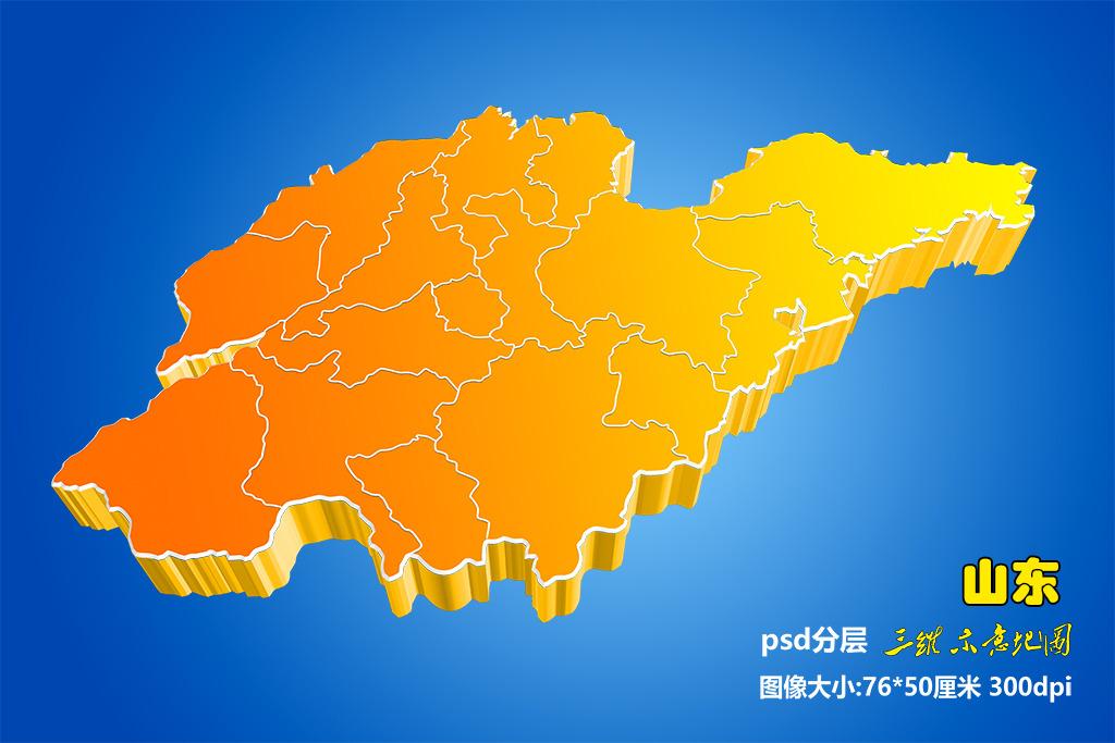 山东地图金色模板下载(图片编号:12691991)_中国地图
